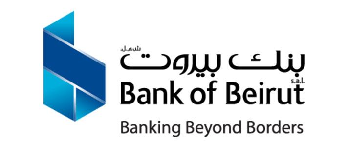 2.-Bank-of-beirut